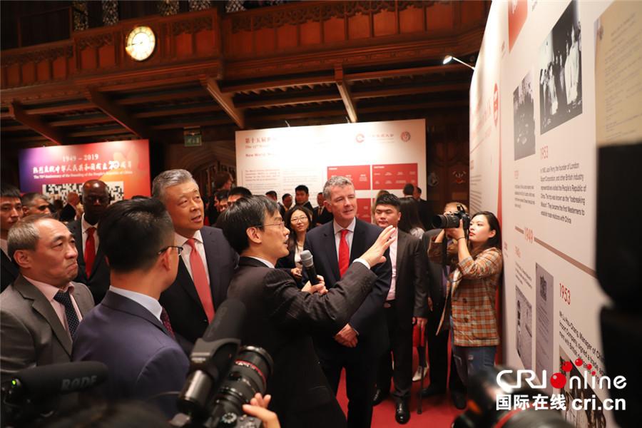 我驻英使馆举行庆祝新中国成立70周年招待会