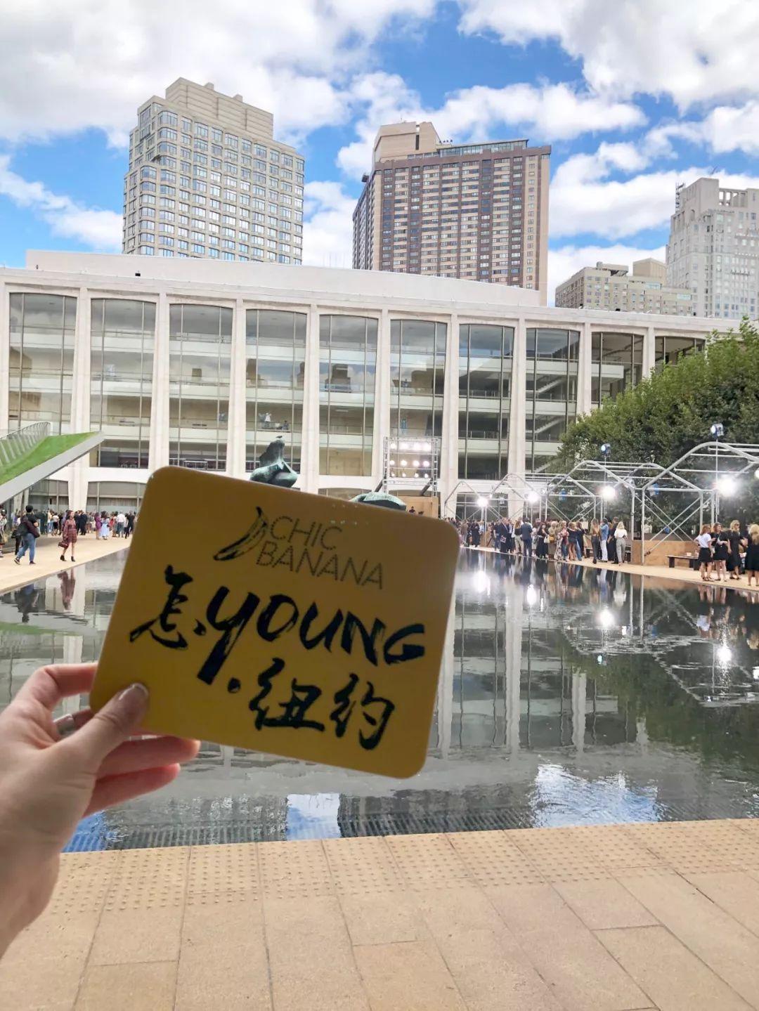 纽约时装周|Longchamp2020春夏大秀,你熟悉的法国妞已经变身纽约客