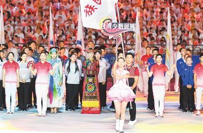 台湾少数民族亮相体育盛会