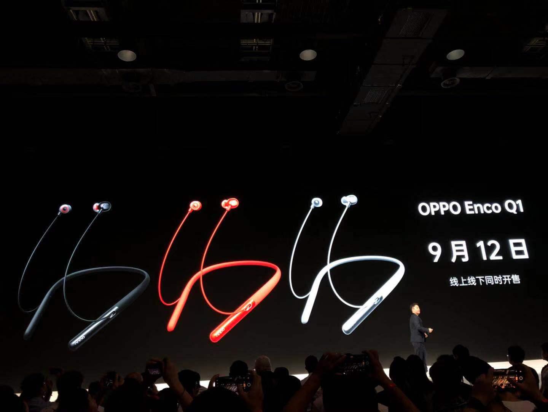 OPPO首款无线降噪耳机EncoQ1发布ANC双重降噪+三种沉浸立体音效
