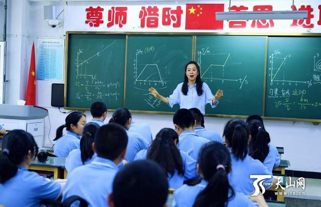 """""""小摩托""""王攀:我愿意站一辈子的讲台"""
