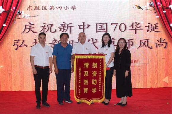 内蒙古万众炜业 心系教育 捐资助学  向第35个教师节献礼!