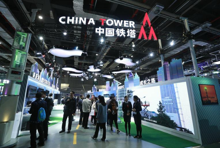 2019上海5G智慧城市与5G智慧路灯杆展会