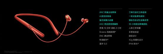 原创双重主动降噪,OPPOEncoQ1无线降噪耳机正式上线