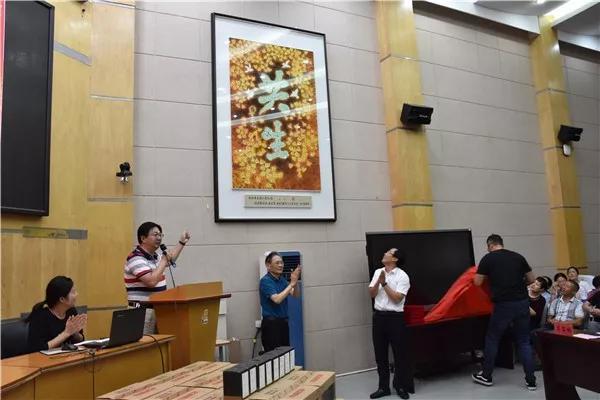 报恩•捐赠•传承――海安市实验小学教育集团举行焦宝林大师作品捐赠仪式