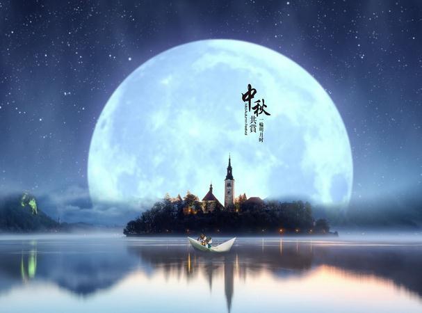 中秋节开始,好运扎堆,事业顺利,钱财大赚的三生肖