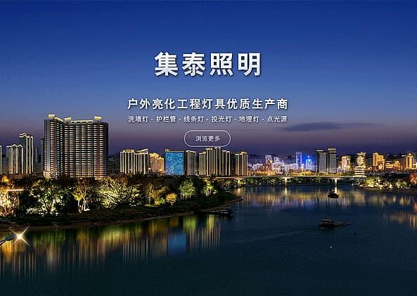 見證產業陰晴風雨24載,2019廣州國際照明展覽會盛大揭幕