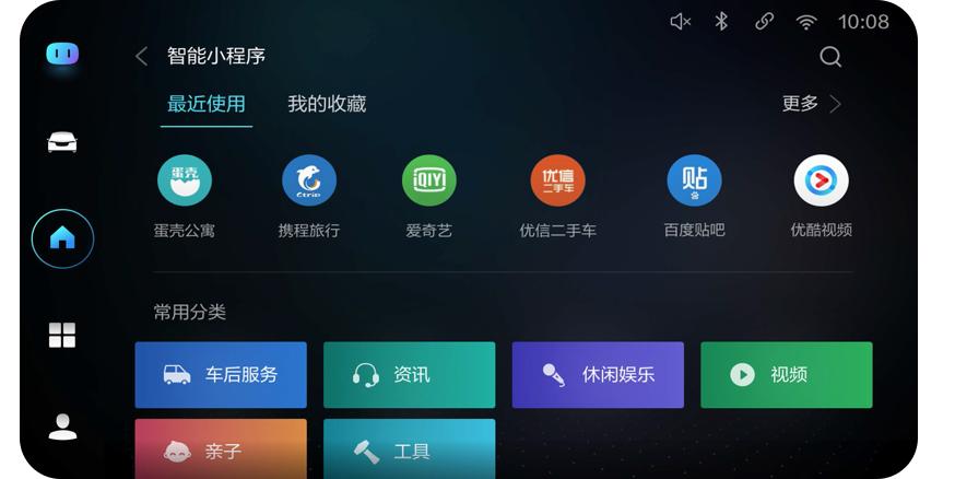 橙红出彩 蓉城绽放,哈弗H4 Pro预售价10.89万起