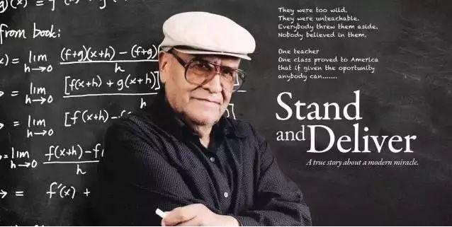 【物理教育】史上最硬核老师:17年间,拿着菜刀把400个混混送进了哈佛耶鲁麻省!