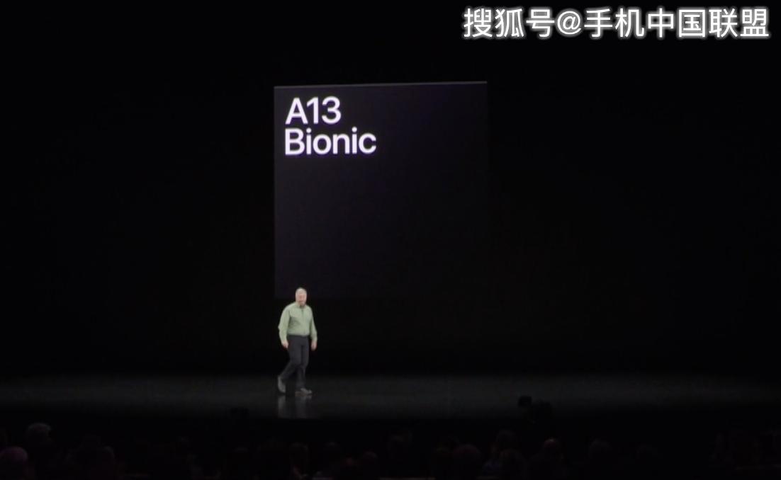 原创每秒万亿次运算!苹果A13Bionic有多强?