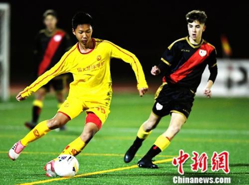 马德里冠军赛秋季赛开战助力中国小球员登陆欧洲