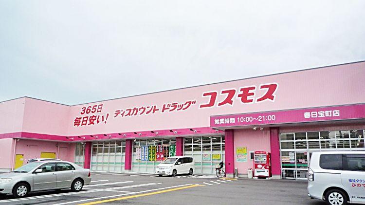 COSMOS药品公司将在关东地区开设郊外大型药妆店