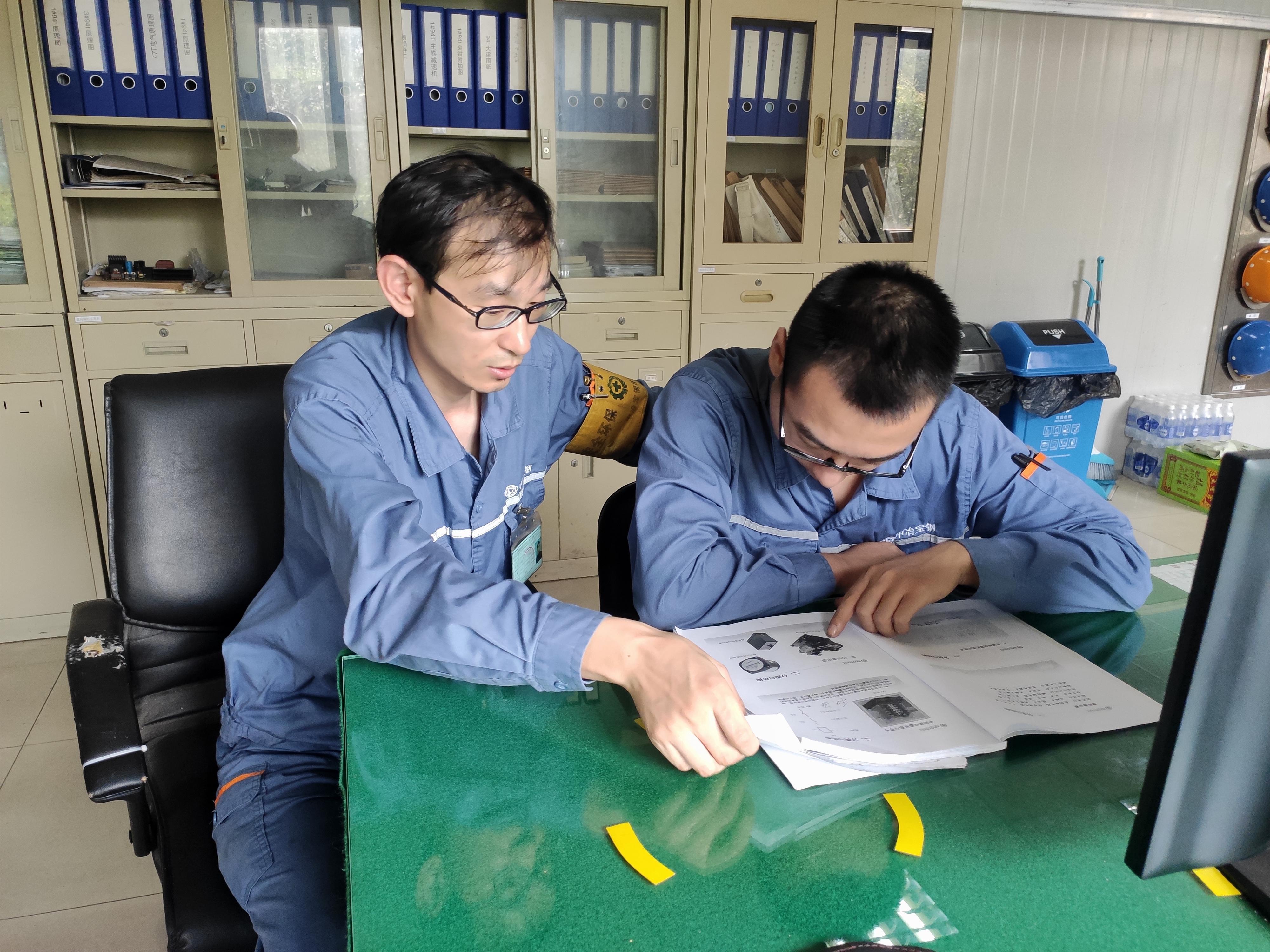 中冶宝钢基层单位积极打造点检人才培