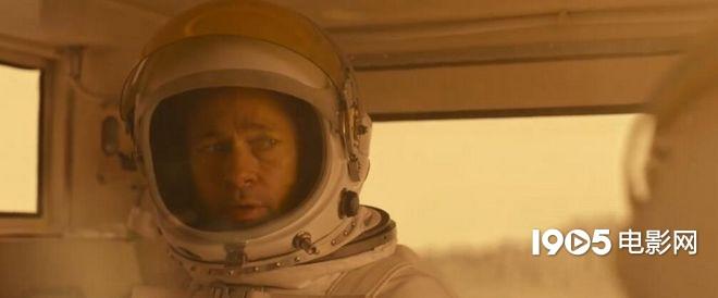 《星际探索》最新片段布拉德·皮特开始探索外星