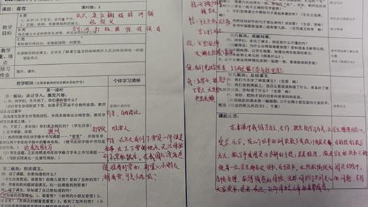 清华学霸:语文120其实没什么,这套方法送你上140