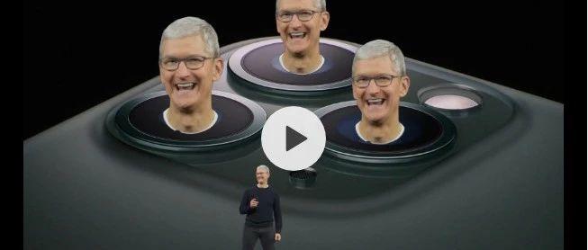苹果改行卖浴霸,科技圈春晚变成了相声界春晚
