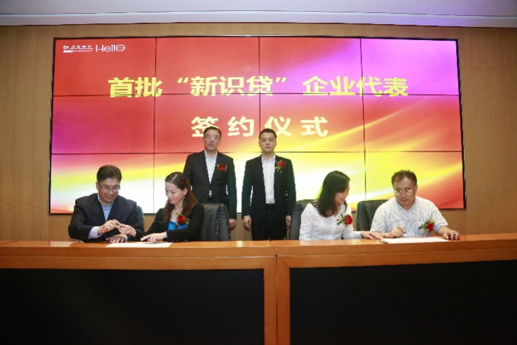 深圳高新投探索知识产权证券化,有望年内落地