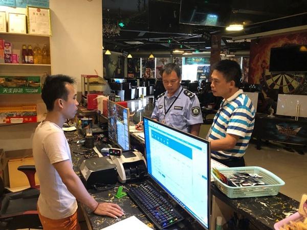 乐东开展旅游文化市场综合整治营造平安、和谐的市场环境