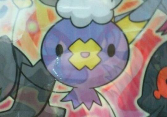 《精灵宝可梦》奇闻趣事:带走小孩的飘飘球,毒贝比的神秘定位!