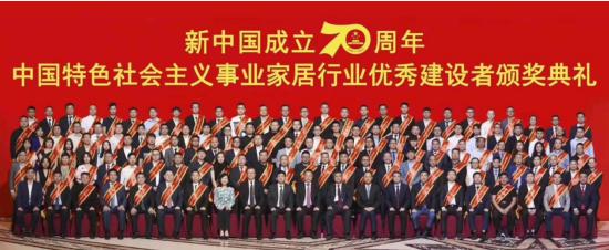 "SAKURA樱花张永政荣膺""家居行业建设者优秀提名奖""树家居行业新典范"