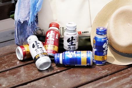 日本盛铝瓶装生原酒,年轻人第一瓶清酒