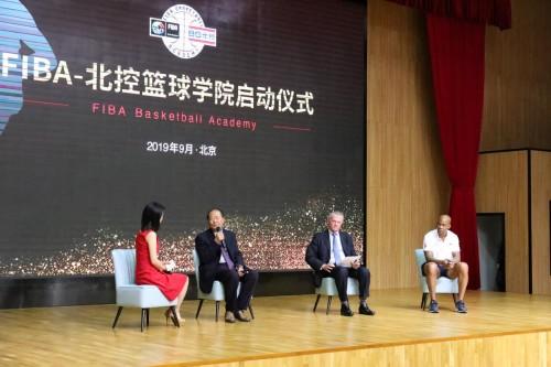 FIBA-北控篮球学院启动仪式在弘赫国际举行