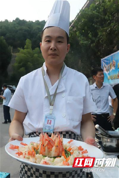 """长沙:金宜物业举行""""美食厨艺大比拼""""活动"""