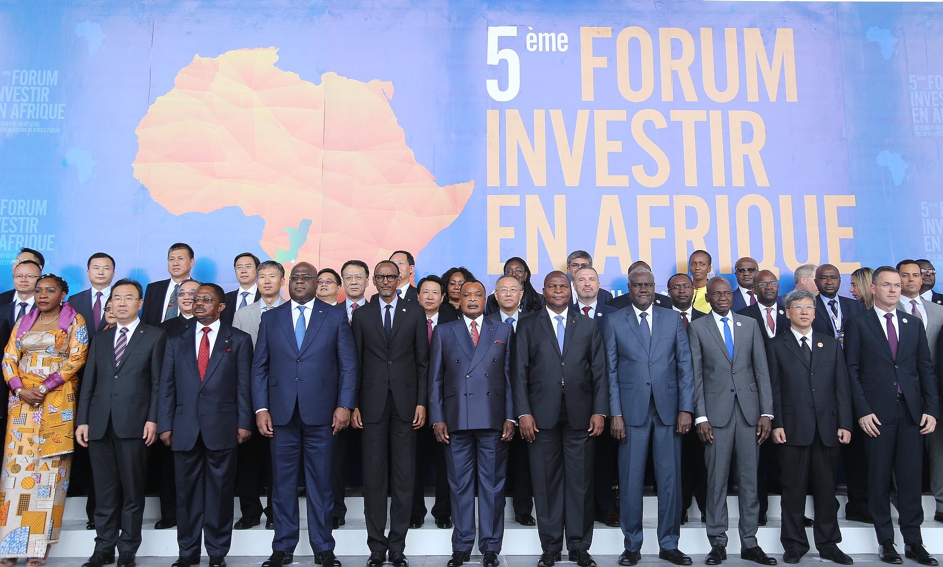 第五届对非投资论坛聚焦青年就业和经济多元化