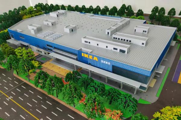 云南首家宜家家居商场在昆明正式动工预计明年底开门营业
