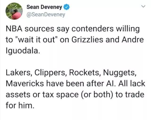 NBA今夏最后悬念:一哥去哪里?据报道灰熊拒绝与其商讨买断事宜