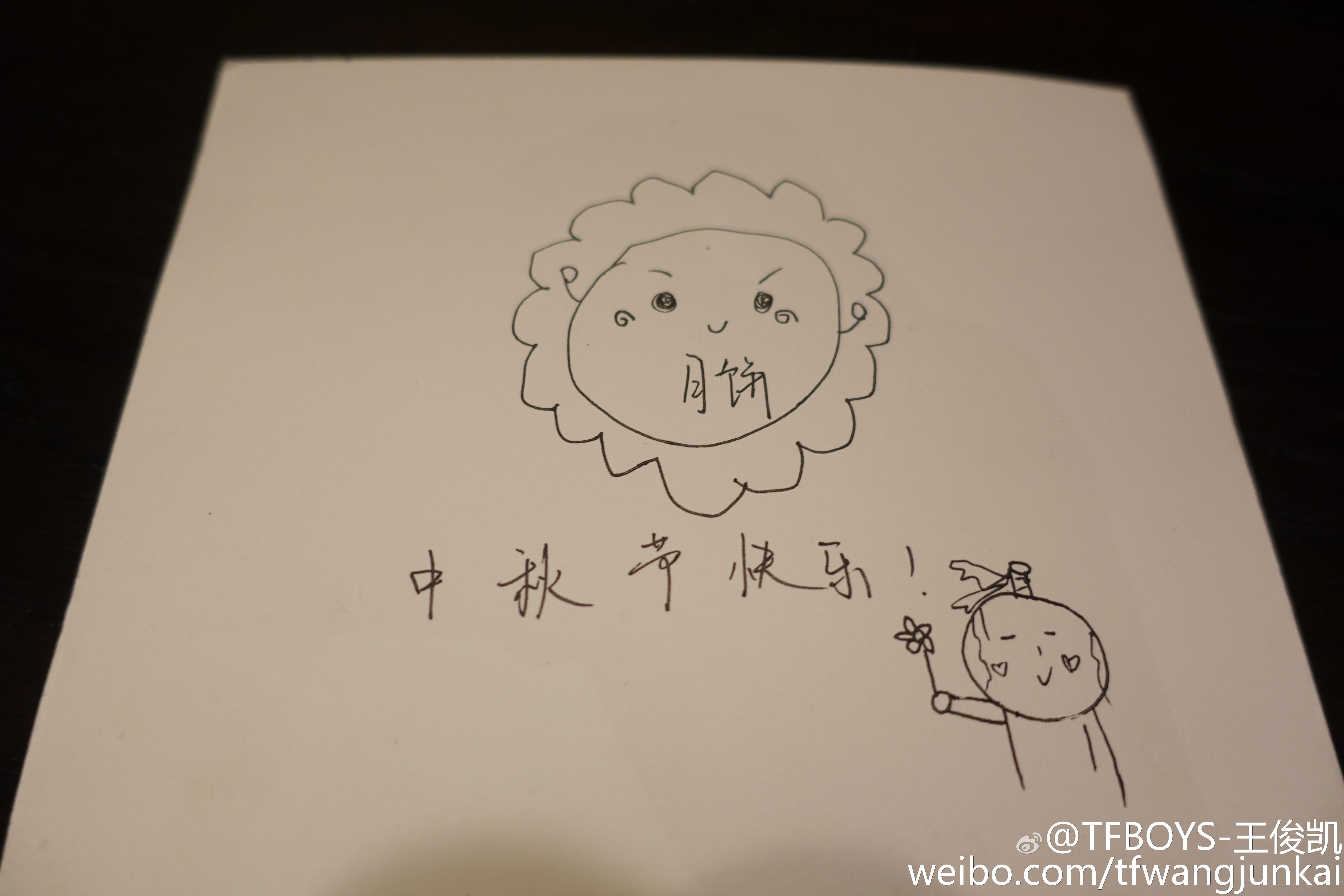 王俊凯画工见长努力的人永远在努力