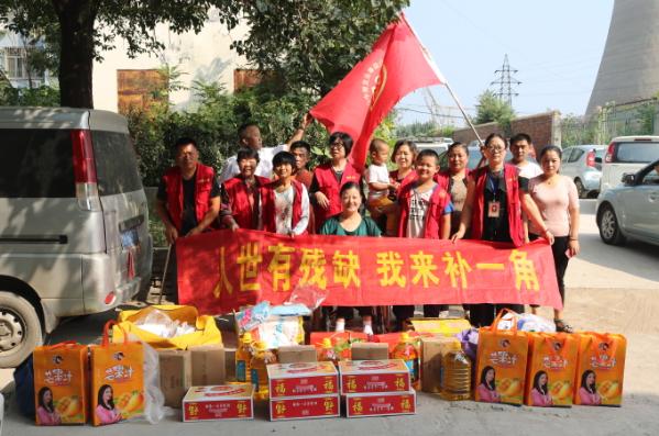 山东莒县连翠公益开展中秋走访贫困家庭活动