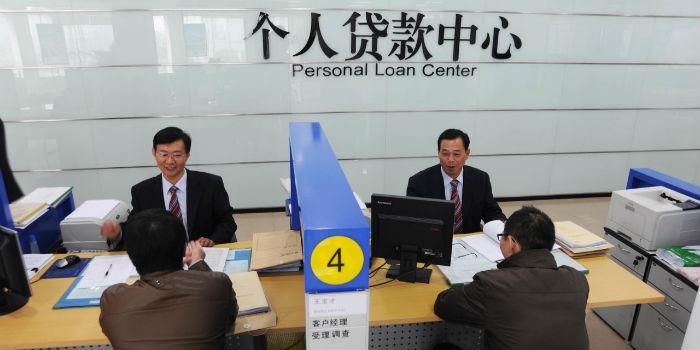 消费金融公司进击银行消费贷收缩