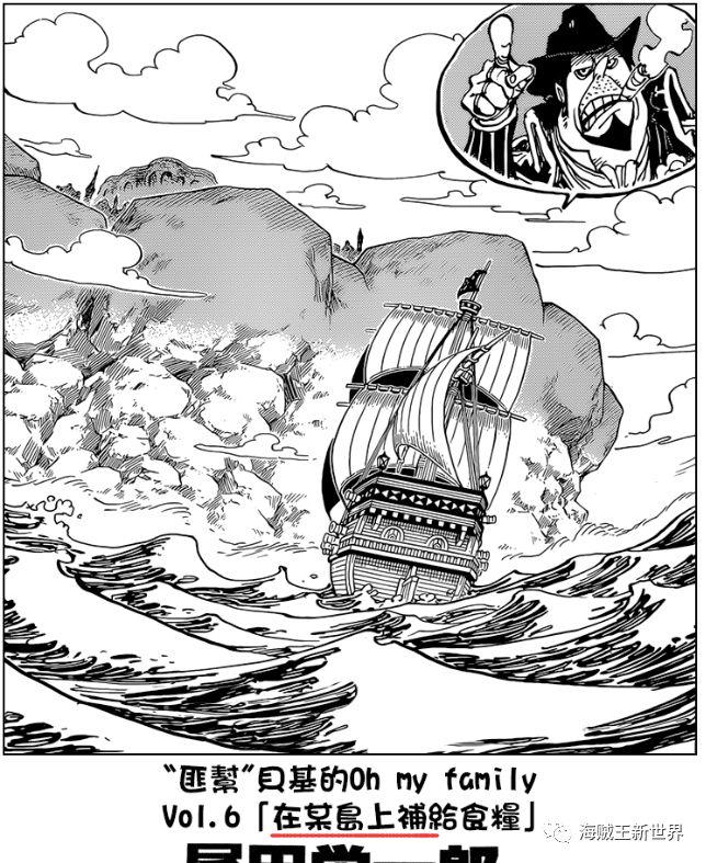 原创海贼王第955话专题|索隆变强在即,预言的圆月之夜这么巧合?
