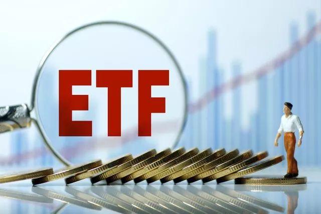 超千亿ETF受益!深交所大消息:暂免收取上市基金相关费用