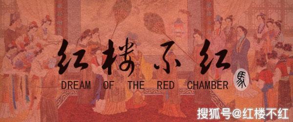 原创浅谈红楼:尤三姐明明喜欢贾宝玉,为何却选择嫁给柳湘莲?