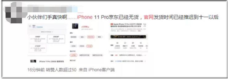 iPhone 11预售卖断货 但苹果市值蒸发了1300亿元的照片 - 12