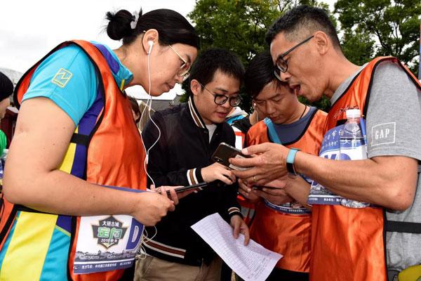 云南丽江:税务元素定向赛活动举行