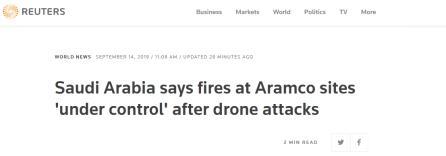 无人机袭击世界最大石油加工厂设施,火光冲天