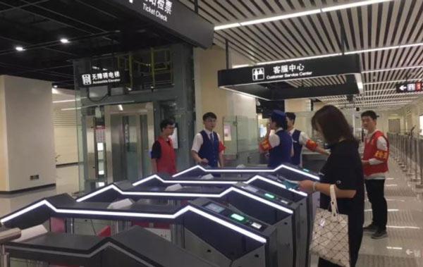文明乘坐地铁,打造常州城市新名片