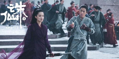 《诛仙I》自命清高的陆雪琪为什么爱上了张小凡?的照片 - 4