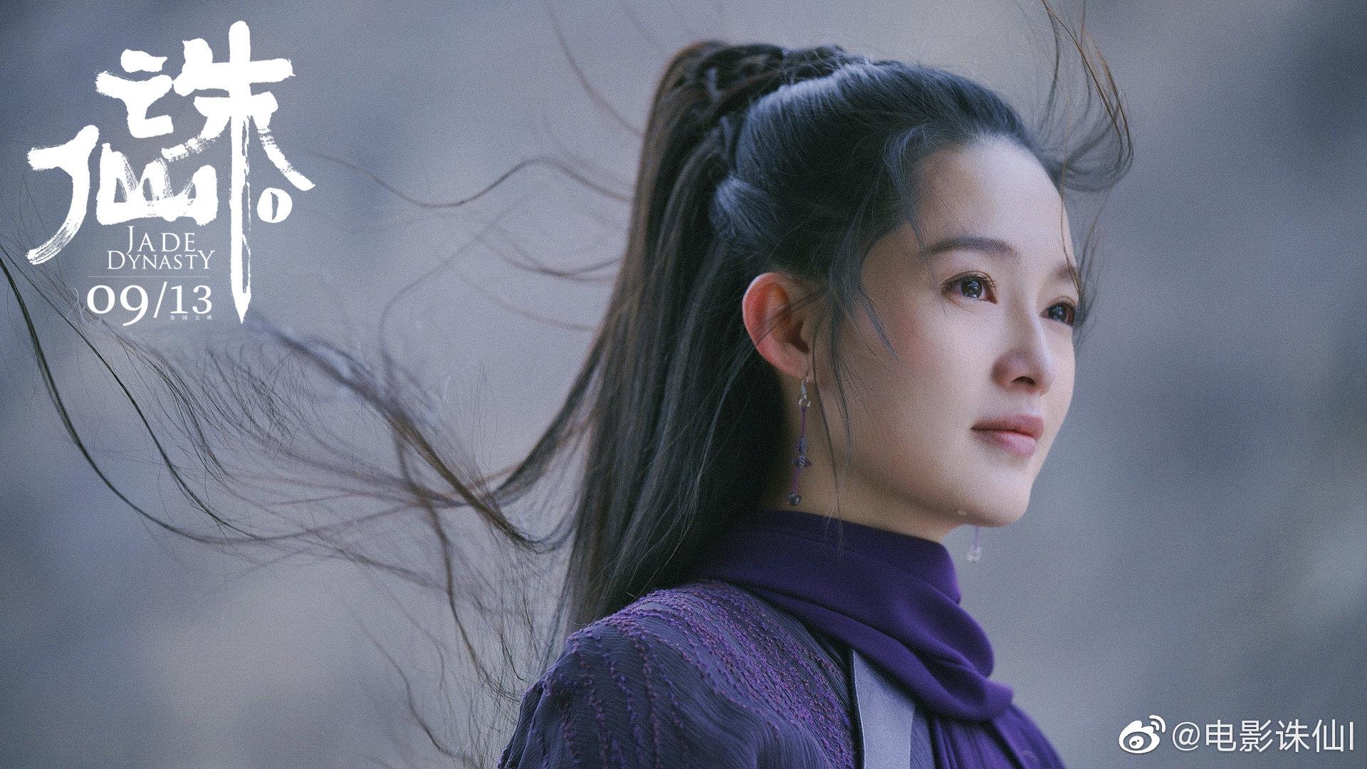 《诛仙I》自命清高的陆雪琪为什么爱上了张小凡?的照片 - 7