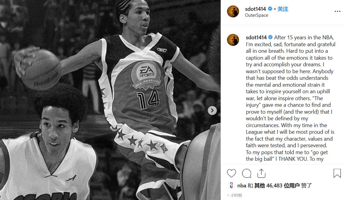 原创被伤病毁掉的天才4号秀忍痛12年他终于跟NBA说再见了