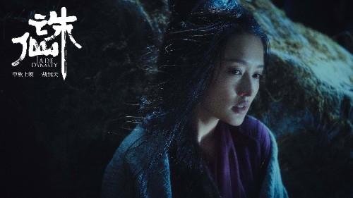 《诛仙I》自命清高的陆雪琪为什么爱上了张小凡?的照片 - 6