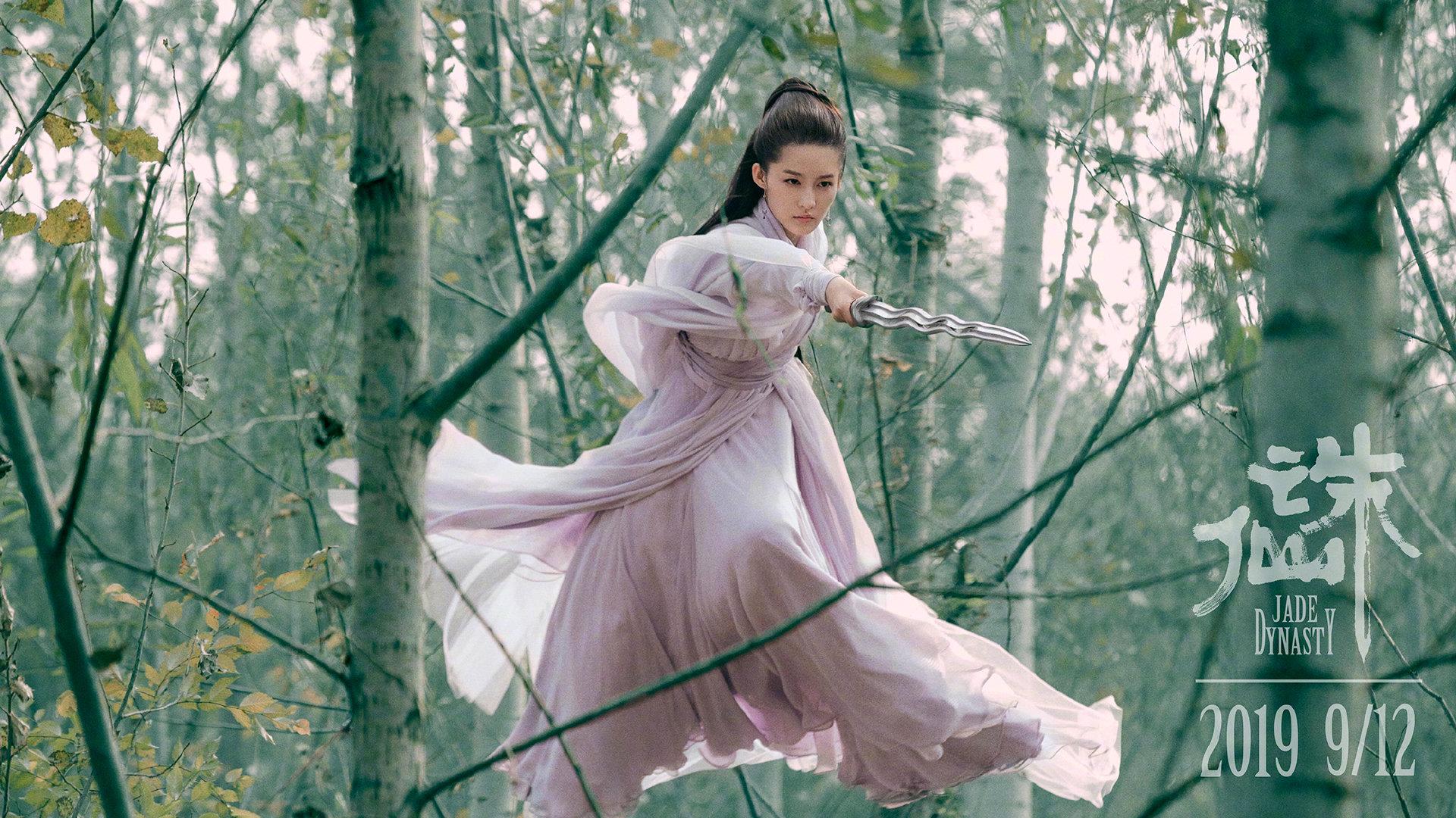 《诛仙I》自命清高的陆雪琪为什么爱上了张小凡?的照片 - 3