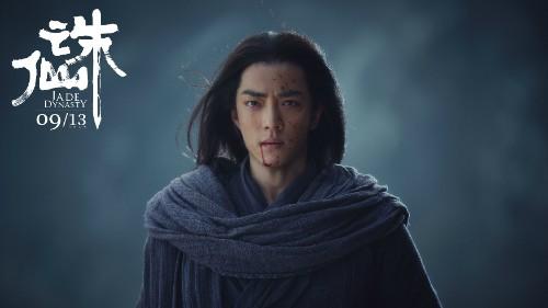 《诛仙I》自命清高的陆雪琪为什么爱上了张小凡?的照片 - 2