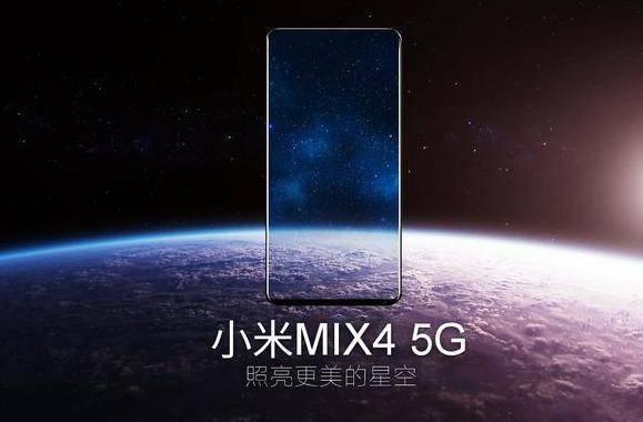 小米MIX 4爆料汇总:一亿像素+无刘海+超窄边框的照片 - 1
