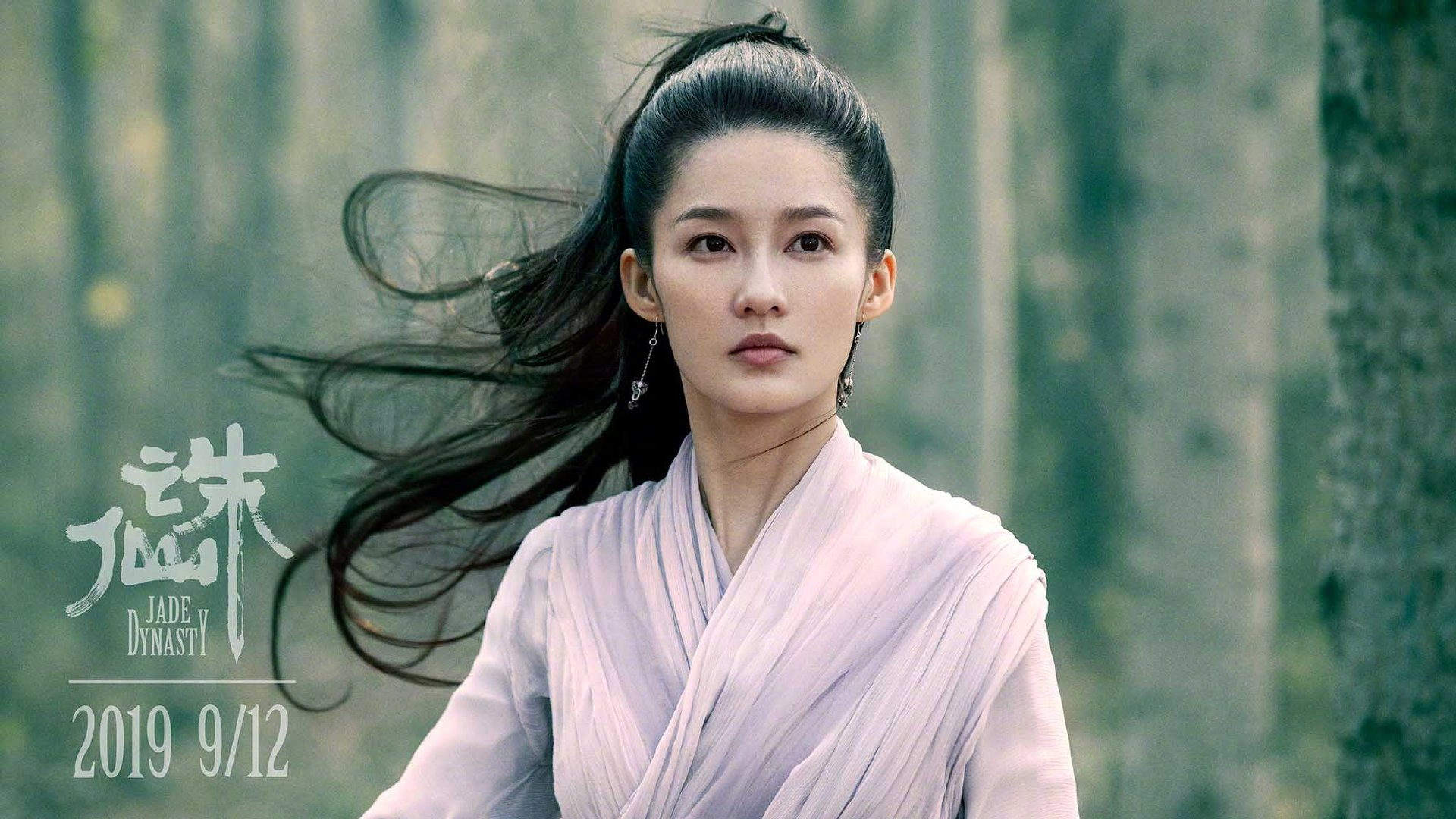 《诛仙I》自命清高的陆雪琪为什么爱上了张小凡?的照片 - 5