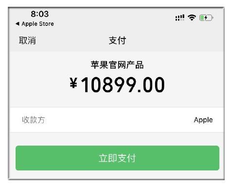 iPhone 11预售卖断货 但苹果市值蒸发了1300亿元的照片 - 9