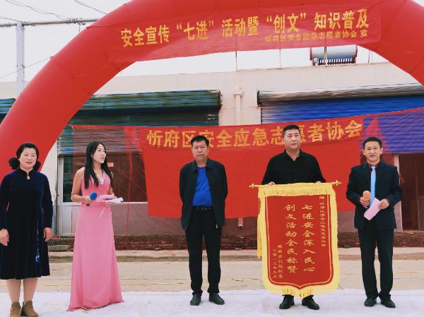 """山西省解原乡北赵村积极开展""""七进""""进家庭暨创文知识普及活动"""